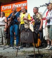 Вот и закончился фестиваль бардовской песни «Цейский вальс» 2017 г.. Итоги…